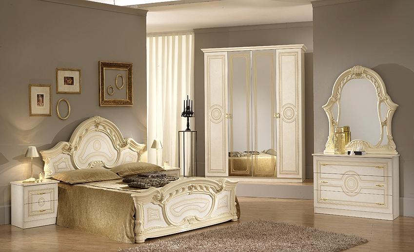 Chambre sara petit prix nkl meuble wassa et deco for Chambre a coucher a petit prix